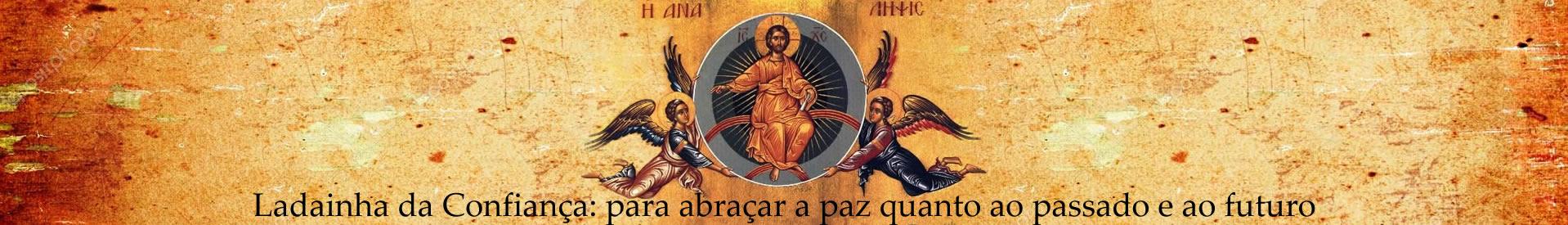 ladainha a Jesus